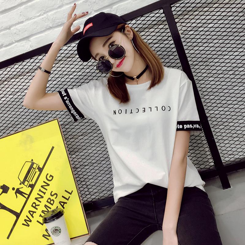 Longgar Korea Fashion Style Katun Putih Siswa Baju Kaos T-shirt (Putih) baju