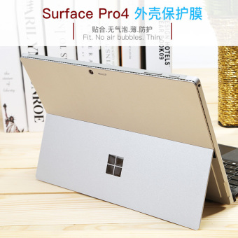 Harga Microsoft surface3/pro4/pro5 protective New style full body film stickers film back