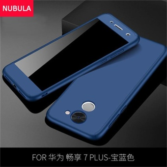 NUBULA Phone Kasus Penutup untuk Huawei Enjoy 7 Plus/Huawei Y7 360 Derajat Nyata Full