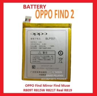 OPPO FIND 2 R809 BLP551 R819 2000MAH BATTERY BATRE BATERAI 904466
