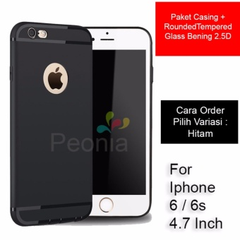 Peonia Anti Fingerprint Premium Quality Grade A Ultraslim Hybrid Case for Iphone 6 / 6s 4.7 Inch + Rounded Tempered Glass