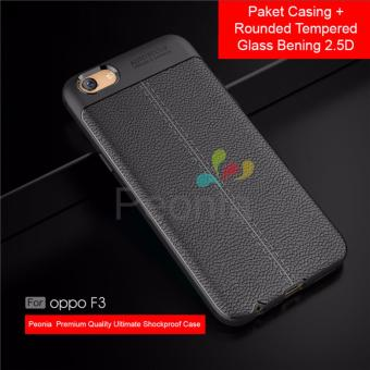 Peonia Ultimate Shockproof Premium Quality Grade A Case for Oppo F3 5.5 Inch + Rounded Tempered Glass