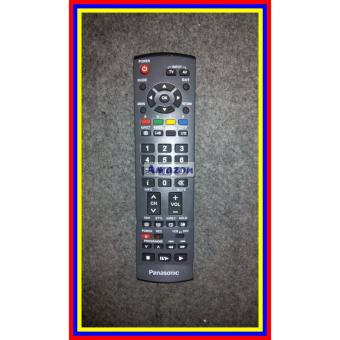 Remot Remote Tv Panasonic Lcd Led Plasma Kw