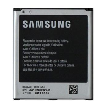 Samsung Baterai GT I9150 2600mAh Battery For Galaxy Mega 5.8 - Original