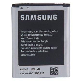 Samsung Galaxy Core Duos i8262 Battery