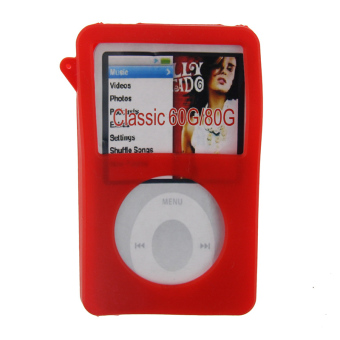 Soft Silicone Protective Cover for 60/80GB iPod Classic Cases (Red)