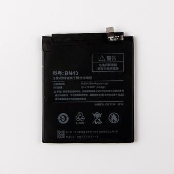 Xiaomi BN43 Battery Xiaomi Redmi Note 4x [4000 - 4100 mAh]