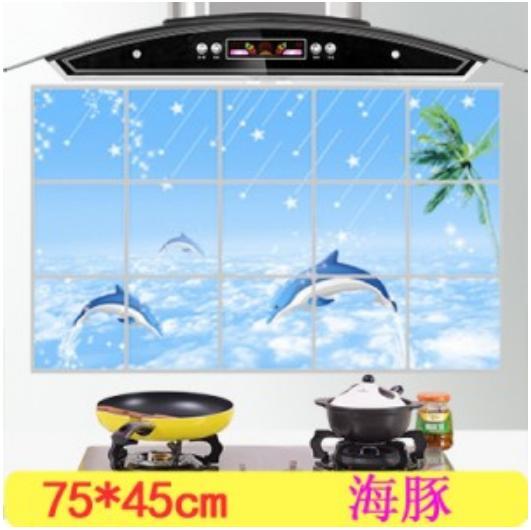 ... Stiker Dinding / Wall Sticker Anti Minyak Dapur 75 x 45 cm - 3 ...