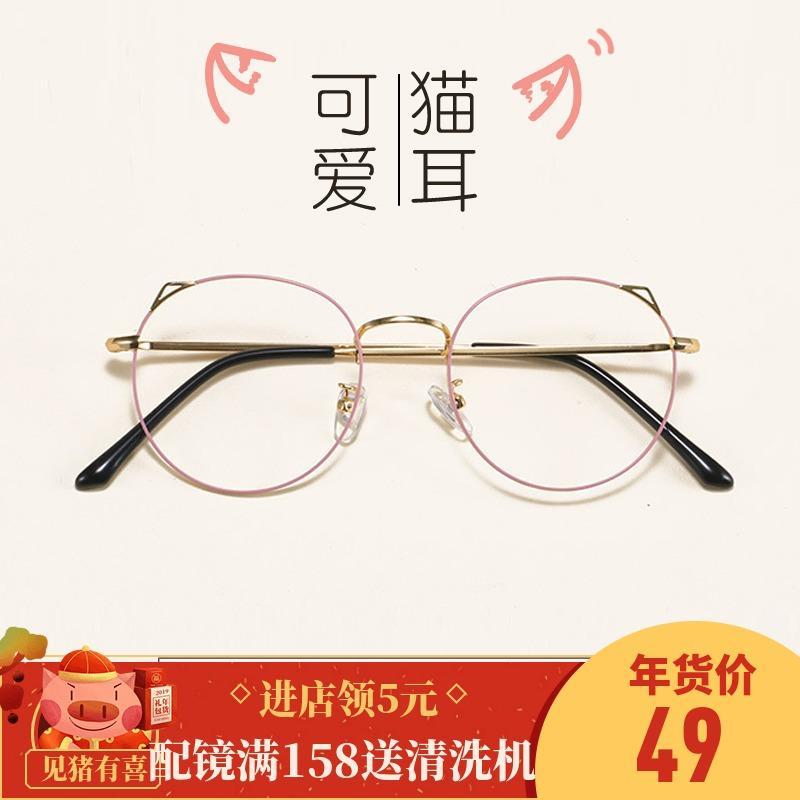 Detail Gambar Telinga Kucing bingkai kacamata telinga kucing wanita rabun  dekat mata Kerangka Retro Gaya Korea bingkai besar Sangat Ringan tidak  berderajat ... 46d1808ac5