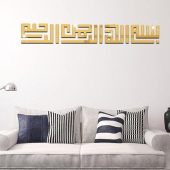 Amart Muslim Islamic Wall Sticker 3D Acrylic Home Decor