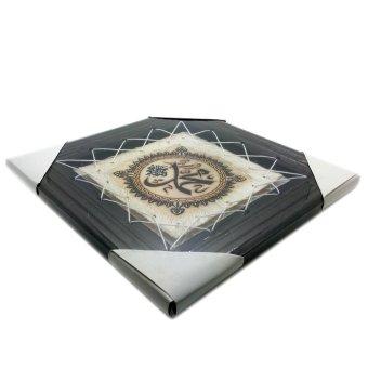 Central Kerajinan Kaligrafi Allah Muhammad Kulit Kambing 24x24 cm - Putih Kecoklatan .