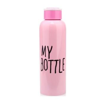 Harga My Bottle Stainless 650ML - Pink