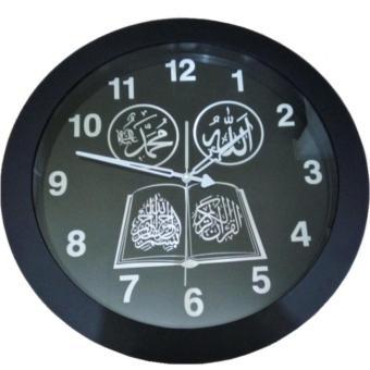Jam Dinding nobel-1508 jumbo - Nuansa Islami Kaligrafi 41 cm-hitam