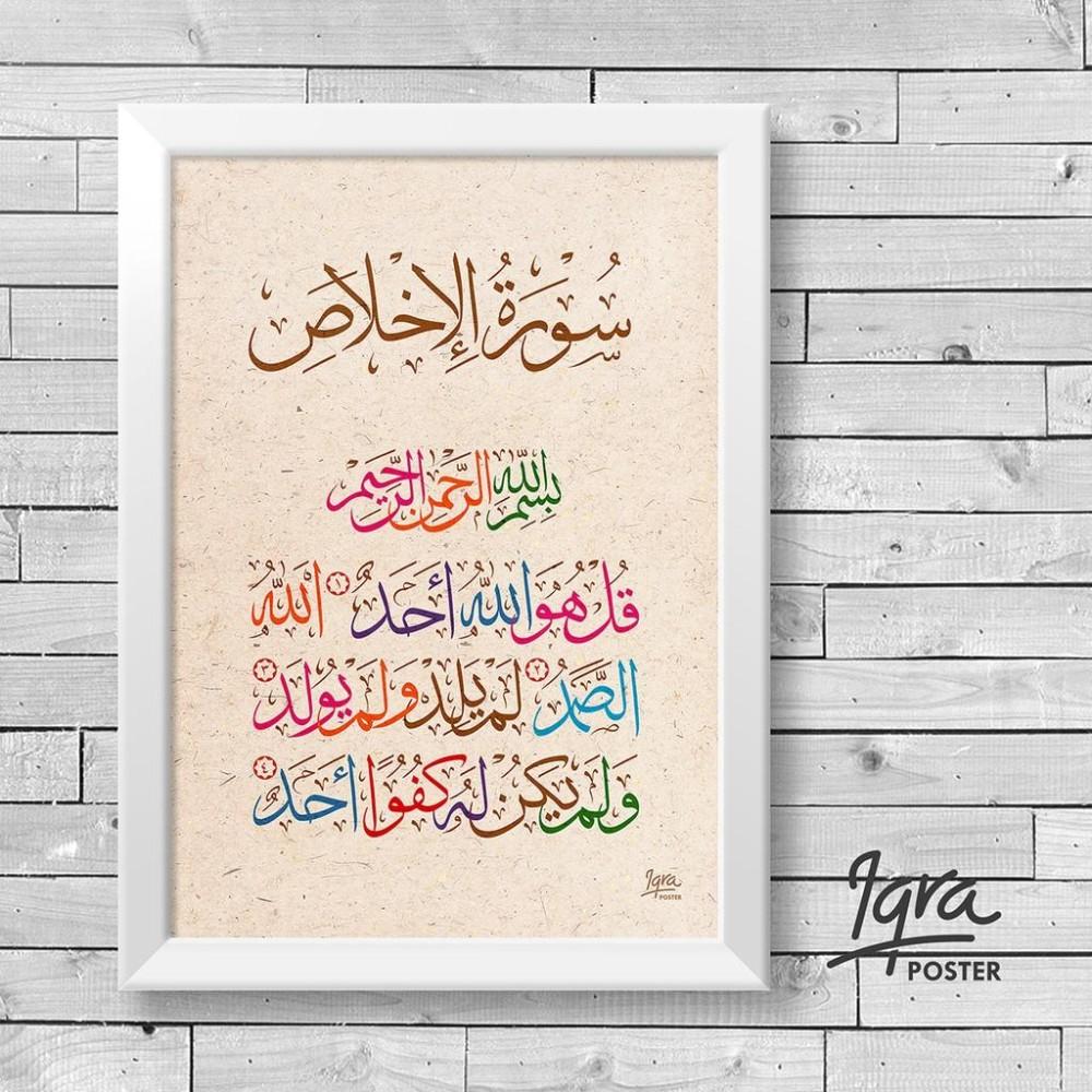 Shock Price Kaligrafi Modern - Al-Ikhlas 7 - Pigura Frame Hiasan Dinding penjualan -