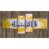 Gambar Produk Rinci Lukisanku Lukisan Kaligrafi - S41-A - Lukisan Tangan Terkini