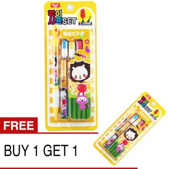 OHOME Buy 1 Get 1 Stationery Set Alat Tulis ZZ-MS-BBL8015K Sekolah Pensil