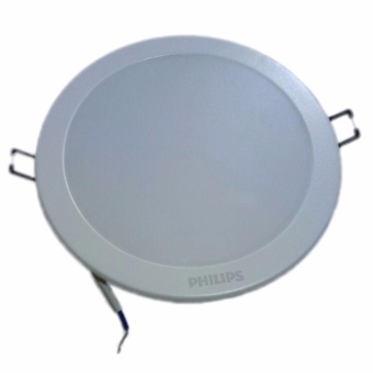 Philips SmartBright G2 LED20-CW Downlight DN027B 23W-6500K-D200