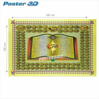 Poster 3D KALIGRAFI ISLAM: ASMAUL HUSNA #3D111 - size 38 x 58 cm