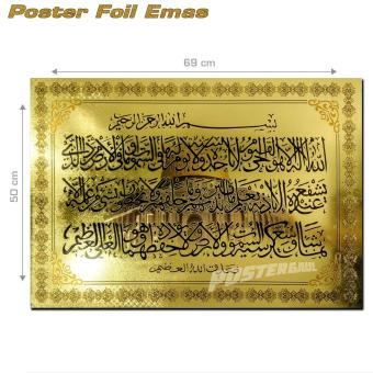 Poster Foil Emas Jumbo AYAT KURSI #FOJU35 - 50 x 69 cm