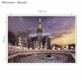 Poster Gede: Kaabah #46B - 70 x 100 cm