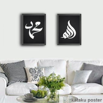Poster Kaligrafi Islami - Allah Muhammad #2 - Pigura Hiasan Dinding
