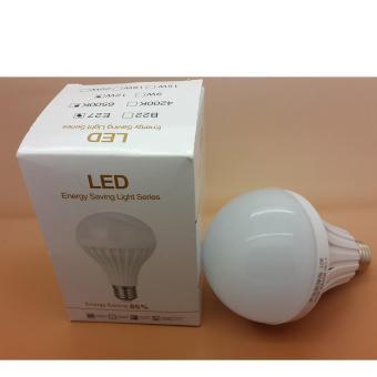 ... Mini Malam cahaya Universal Lemari Engsel LED Sensor Source · SENSOR CAHAYA lampu led 12 watt