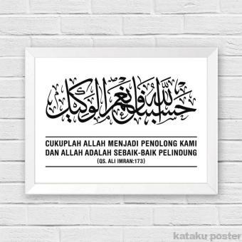 Terlaris Hiasan Dinding Islami-Poster Kaligrafi HASBUNALLAH WA NI'mal WAKIL #2