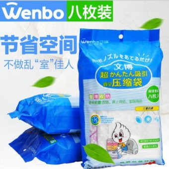 Wenbo vacuum bag compression bag kantong kompres