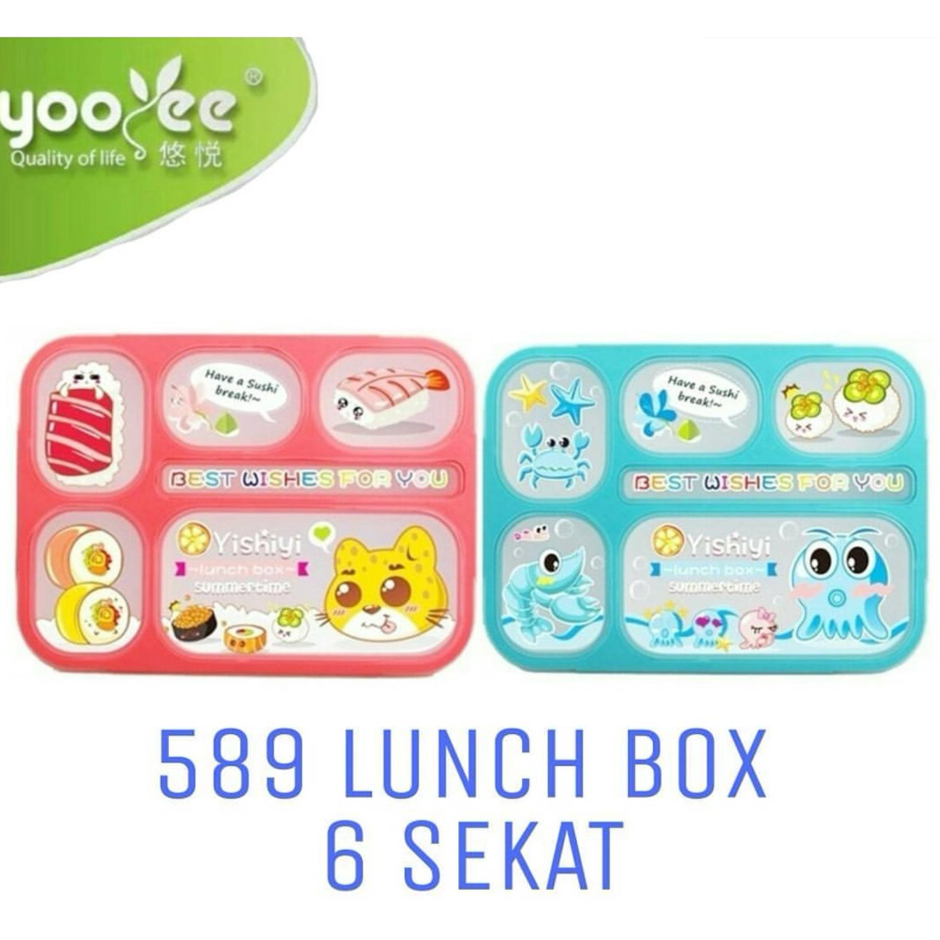 Shock Price YOOYEE LEAK PROOF GRID LUNCH BOX SEKAT 6 / KOTAK MAKAN ANTI TUMPAH 589
