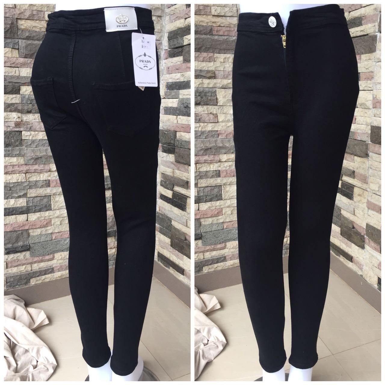 celana jeans fashion wanita haigwes/pinggang tinggi motif tulang