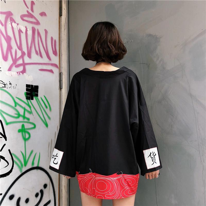 963c6ccd9 ... 2018 model baru Gaya Korea ulzzang Gaya Harajuku corak angin longgar  Baju pelindung matahari Ombak kimono ...