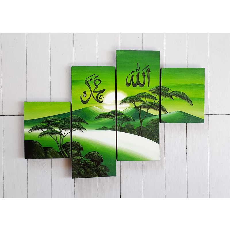 Lukisan Kaligrafi - Lafal Allah Muhammad