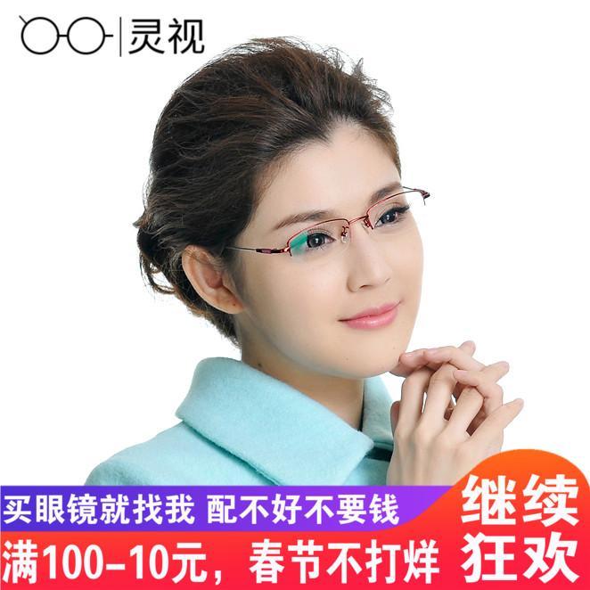 Detail Gambar Memori Paduan Titanium bingkai kacamata wanita kacamata minus  kaca polos Kacamata rabun dekat Kotak 724544109d