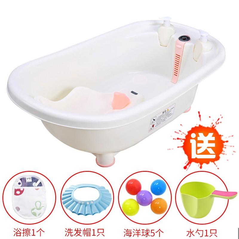 IQ Baby Bath Mat Alas Karet Bak Mandi Bayi & Anak Anti Slip .