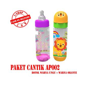 i-shop PAKET CANTIK Baby Safe Botol Susu Bayi 250 ml / Feeding Bottle 250ml / Botol Susu Karakter Kepala Binatang / AP002