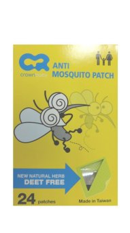 Harga Crown Baby Anti Mosquito Patch 24 pcs