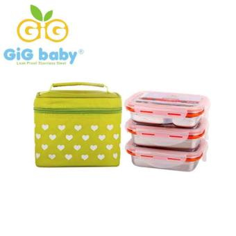 Gig Baby Rectangle Lunch Box