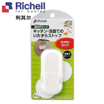 Harga Richell Baby Cupboard Lock