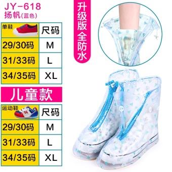 Lee hujan hujan anak laki-laki dan perempuan dalam tabung tergelincir sepatu mencakup sepatu mencakup