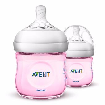 harga Philips Avent Baby Natural Bottle 125ML Twin Pack/ Botol Susu isi 2 Lazada.co.id
