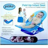 Gambar Produk Rinci Pliko Fold Up Infant Seat With Music and 2 Speed Soothing Vibration - Kursi Lipat Bayi Terkini