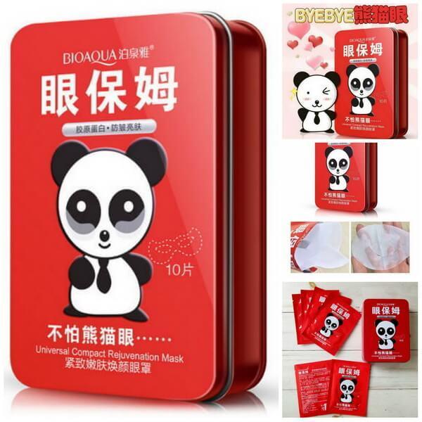 [SACHET] BIOAQUA PANDA RED EYE MASK / MASKER MATA BOX MERAH - 2 ...