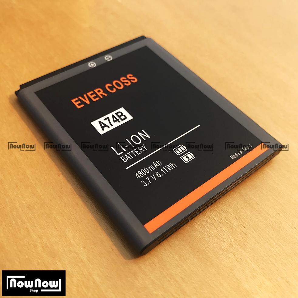 ... Baterai Evercoss A74B Elevate X Original Double Power Batre Batrai Battery HP - 4 ...