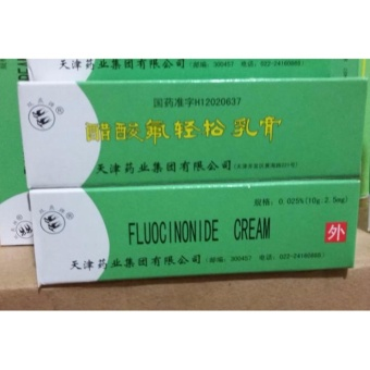 2 PC Anti Alergi Walet / Salep Walet / Fluocinonide Cream