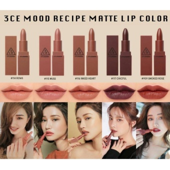 3 CE Mood Recipe Lip Color Mini Kit