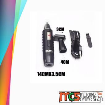 Alat Cukur Bulu Hidung Ketiak Kumis Dan Jenggot Sonar SN - 500 Travel Set ac08eb1f8a