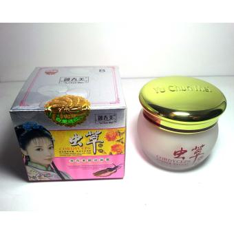 Cordyseps Yu Chun Mei Night Cream - 30 Gram