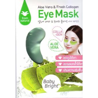 Harga Baby Bright Eye Mask Aloe Vera and Fresh Collagen Original 1 Box