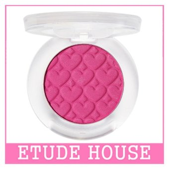 ETUDE HOUSE Look At My Eyes Cafe 2g (#PK003)