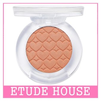 ETUDE HOUSE Look At My Eyes Cafe 2g (#OR206)